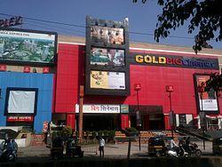Big Cinemas